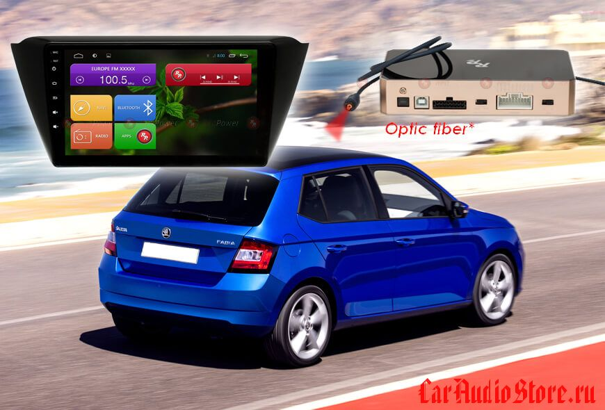 Skoda Fabia Redpower 31015 R IPS DSP ANDROID 7