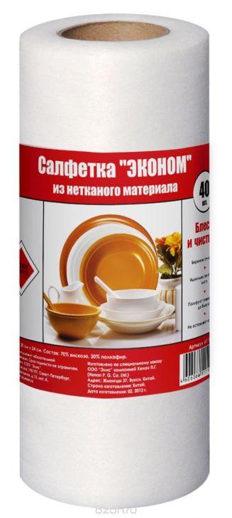 "Салфетки кухонные Home Queen ""Эконом"" 20 х 24 см 40 шт 61119"