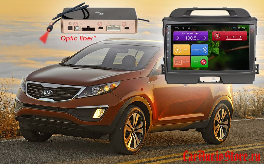 KIA Sportage Redpower 31074 R IPS DSP ANDROID 7