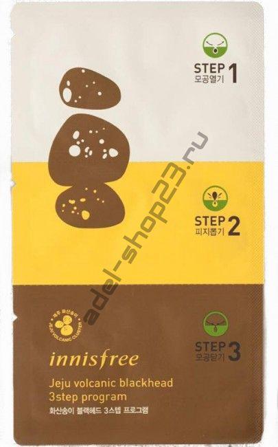 INNISFREE - 3-ступенчатый набор патчей для очищения носа от черных точек JEJU VOLCANIC BLACKHEAD 3STEP PROGRAM