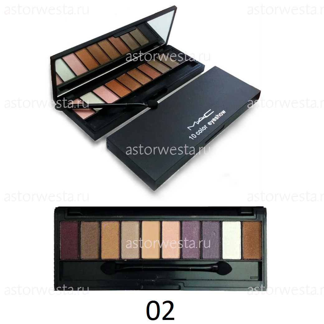 Тени для век MAC 10 Colors Eyeshadow, палетка 10 цветов (ПОД ЗАКАЗ)