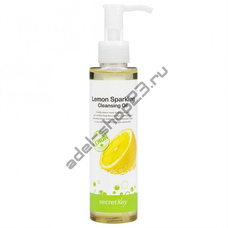 SECRET KEY - Гидрофильное масло с экстрактом лимона Lemon Sparkling Cleansing Oil