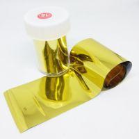 Фольга для литья, золото, глянец 018, 70 см