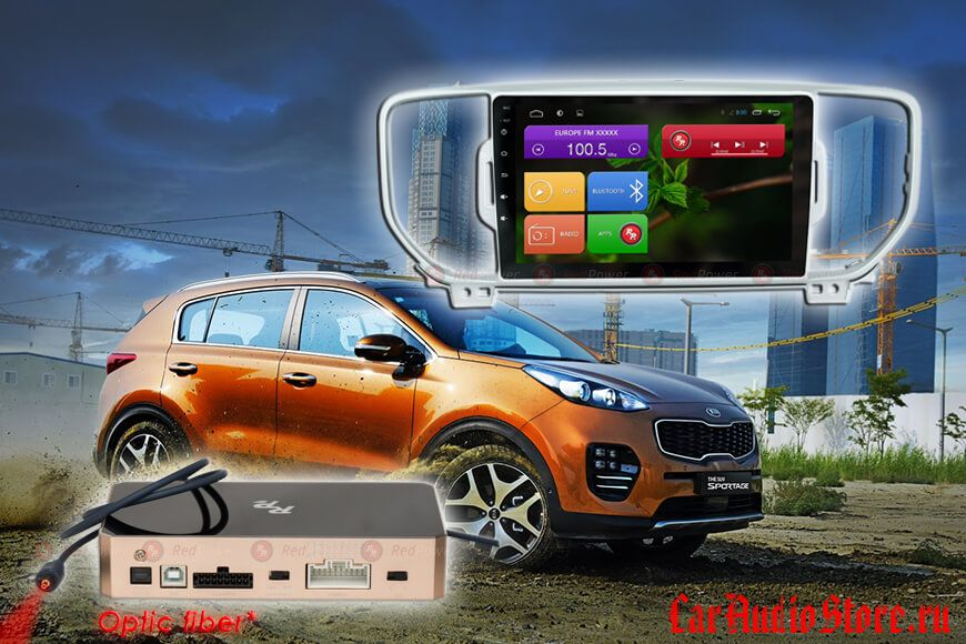 KIA Sportage с 2016 г. Redpower 31174 R IPS DSP ANDROID 7