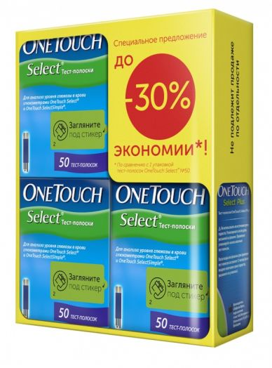 Тест-полоски УанТач Селект (OneTouch Select), 150шт