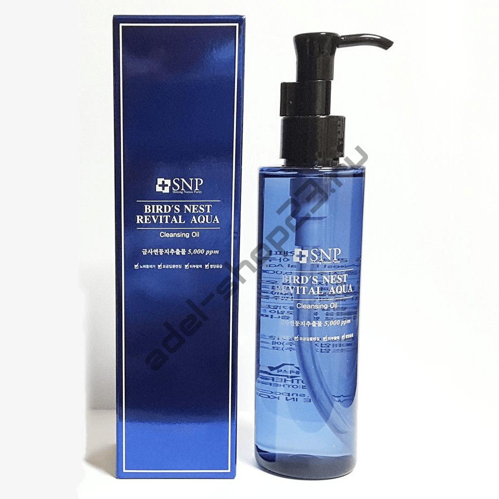 SNPBird`s - Гидрофильное масло для лица с экстрактом ласточкиного гнезда Nest Revital Aqua Cleansing Oil