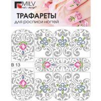 Milv трафарет для дизайна ногтей B13