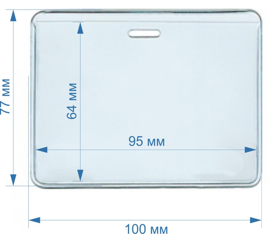 ПВХ карман для пропуска 95*64 мм