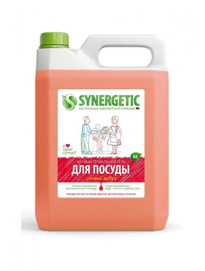 Средство для мытья посуды АРБУЗ  Synergetic (Синергетик) 5000 мл