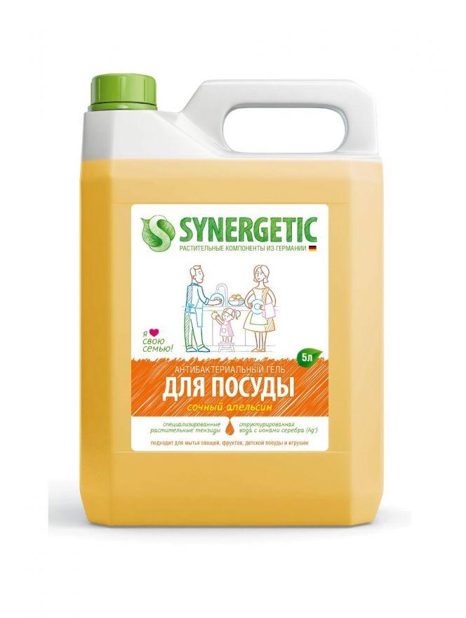 Средство для мытья посуды СОЧНЫЙ АПЕЛЬСИН  Synergetic (Синергетик) 5000 мл