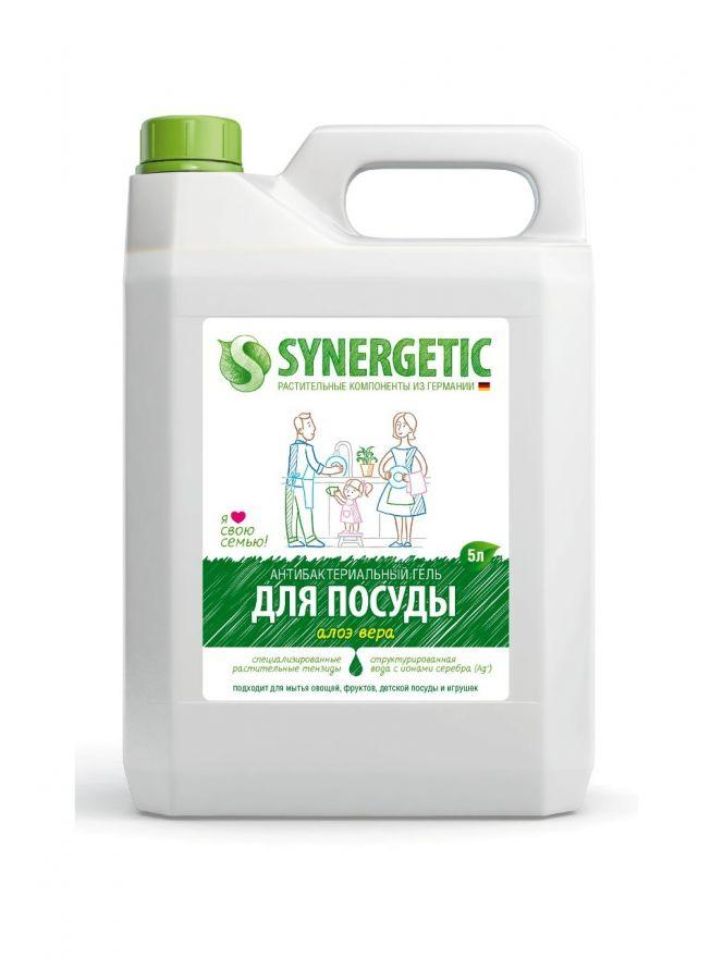 Средство концентрированное для мытья посуды и фруктов АЛОЭ флакон Synergetic (Синергетик) 5000 мл