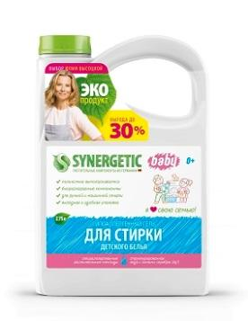 Гель для стирки детского белья канистра ПЭ Synergetic (Синергетик) 2750 мл