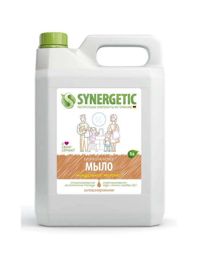 """Мыло жидкое биоразлагаемое для мытья рук и тела """"Миндальное молочко"""" Synergetic (Синергетик) 5000 мл"""