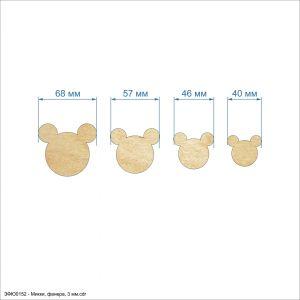 Набор шаблонов ''Микки'' , фанера 3 мм (1уп = 5наборов)
