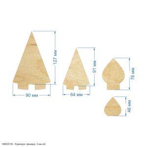 Набор шаблонов ''Единорог (Набор из 4х шаблонов)'' , фанера 3 мм (1уп = 5наборов)
