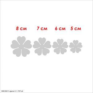 Набор шаблонов ''Цветок 5-1'' , ПЭТ 0,7 мм (1уп = 5наборов)