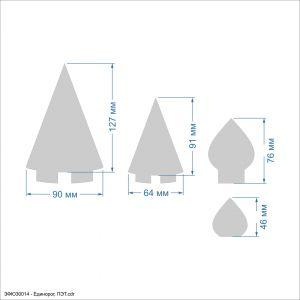 Набор шаблонов ''Единорог (Набор из 4х шаблонов)'' , ПЭТ 0,7 мм (1уп = 5наборов)