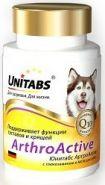 Unitabs ArthroActive с глюкозамином и МСМ (100 табл.)