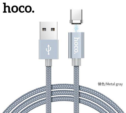 Кабель USB-Type-C Hoco U40A, магнитный, серый металл