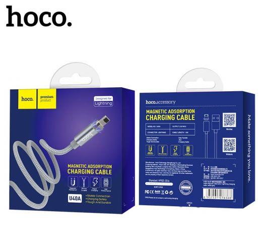 Кабель USB-Lightning Hoco U40A, магнитный, серый металл