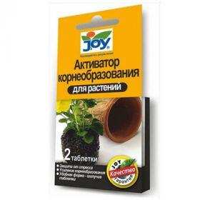 Активатор корнеобразования для растений, 2 шт
