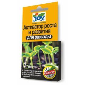 """JOY """"Активатор роста и развития ДЛЯ РАССАДЫ"""" 2 таблетки."""