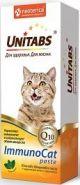 Unitabs ImmunoCat с таурином для кошек от 1 до 8 лет (паста 120 мл)