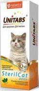 Unitabs SterilCat для кастрированных котов и стерилизованных кошек (паста 120 мл)