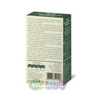 Полба с ароматными травами, 165 г