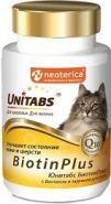 Unitabs BiotinPlus с биотином и таурином для кошек (120 табл.)