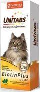 Unitabs BiotinPlus с биотином и таурином для кошек (паста 120 мл)