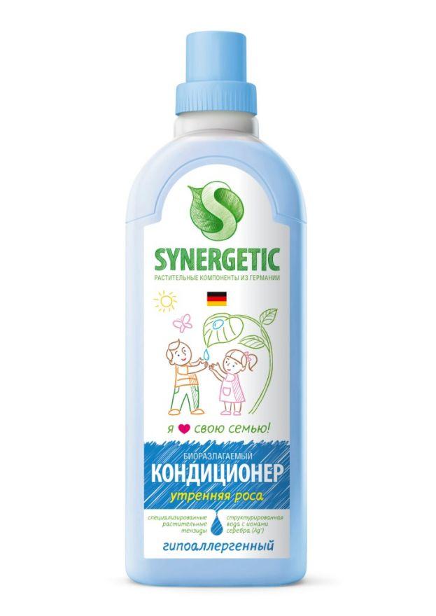 Кондиционер для белья УТРЕННЯЯ РОСА Synergetic (Синергетик) 1000 мл