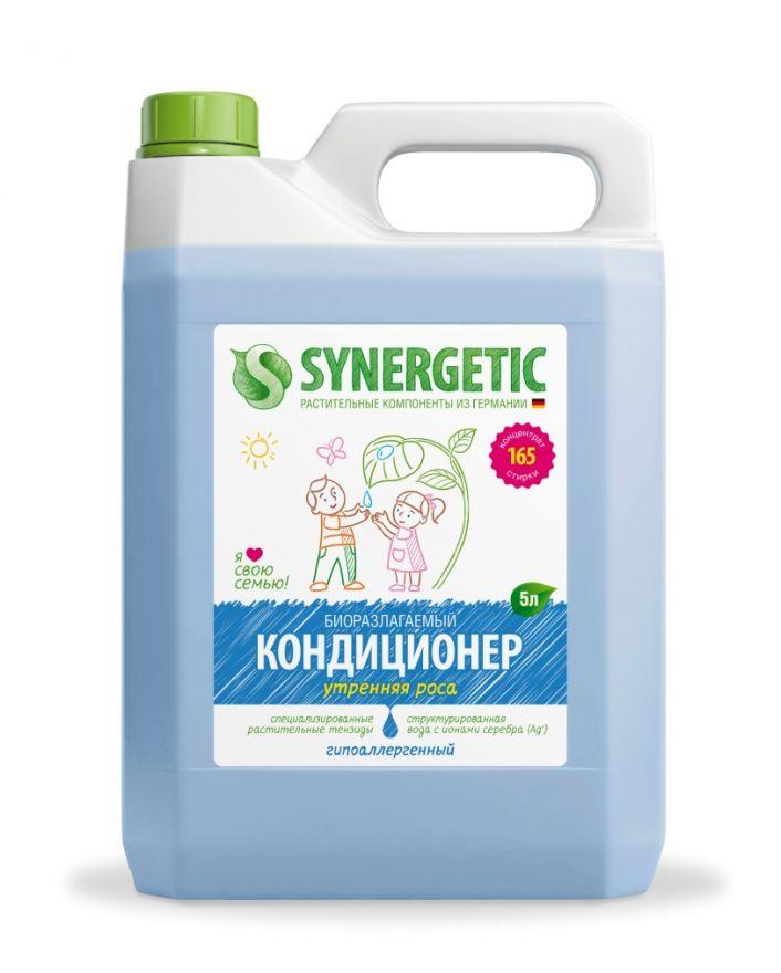 Кондиционер для белья УТРЕННЯЯ РОСА Synergetic (Синергетик) 5000 мл