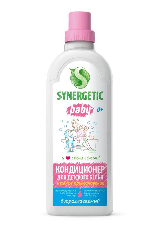 Кондиционер для детского белья НЕЖНОЕ ПРИКОСНОВЕНИЕ Synergetic (Синергетик) 1000 мл