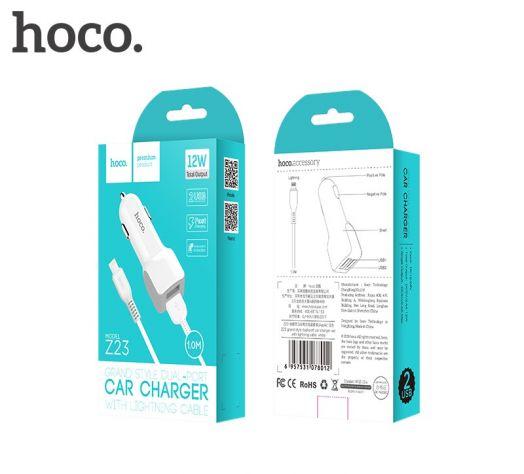 Автомобильное зарядное устройство Hoco Z23, 2xUSB, Lightning, белый