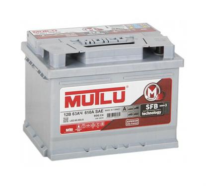 Автомобильный аккумулятор АКБ MUTLU (Мутлу) L2.63.060.A SMF 56319 63Ач О.П.
