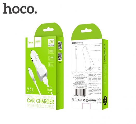 Автомобильное зарядное устройство Hoco Z23, 2xUSB, MicroUSB, белый