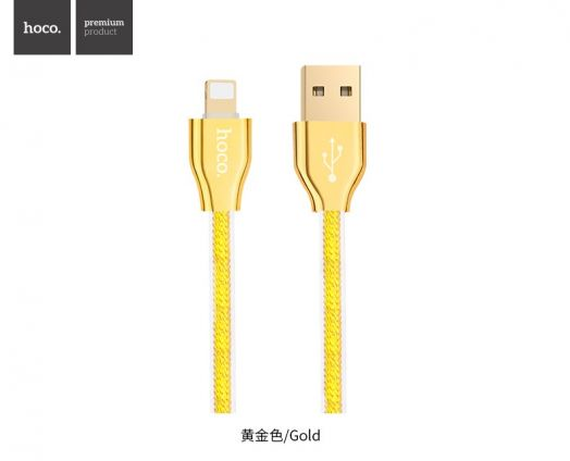 Кабель USB-Lightning Hoco X7 Golden Jelly Knitted, золотой