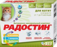 Радостин Витаминно-минеральный комплекс для котят (90 табл.)