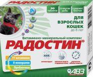 Радостин Витаминно-минеральный комплекс для взрослых кошек (90 табл.)