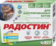 Радостин Витаминно-минеральный комплекс для кастрированных котов и стерилизованных кошек (90 табл.)