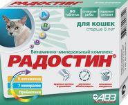 Радостин Витаминно-минеральный комплекс для кошек старше 8 лет (90 табл.)
