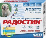 Радостин Витаминно-минеральный комплекс для щенков (90 табл.)