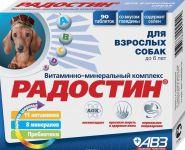 Радостин Витаминно-минеральный комплекс для взрослых собак (90 табл.)