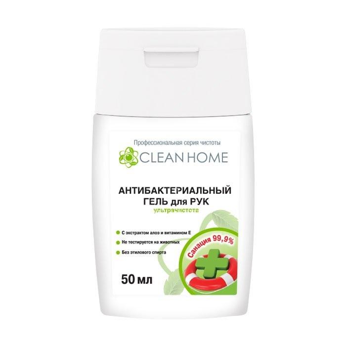 Антибактериальный гель для рук ультрачистота CLEAN HOME (Клин Хоум) 50 мл