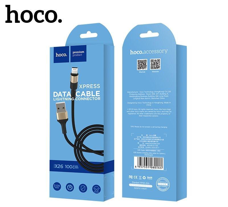 Кабель USB-Lightning Hoco X26 Xpress, черно-золотой