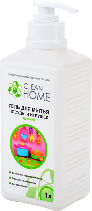 Гель для мытья детской посуды и игрушек с дозатором CLEAN HOME (Клин Хоум) 1000 мл