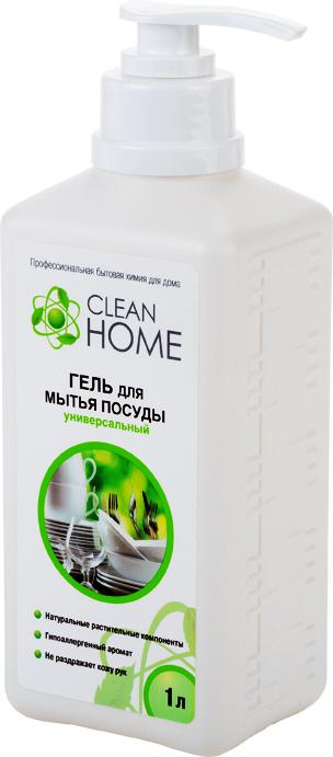 Гель для мытья посуды универсальный с дозатором CLEAN HOME (Клин Хоум) 1000 мл
