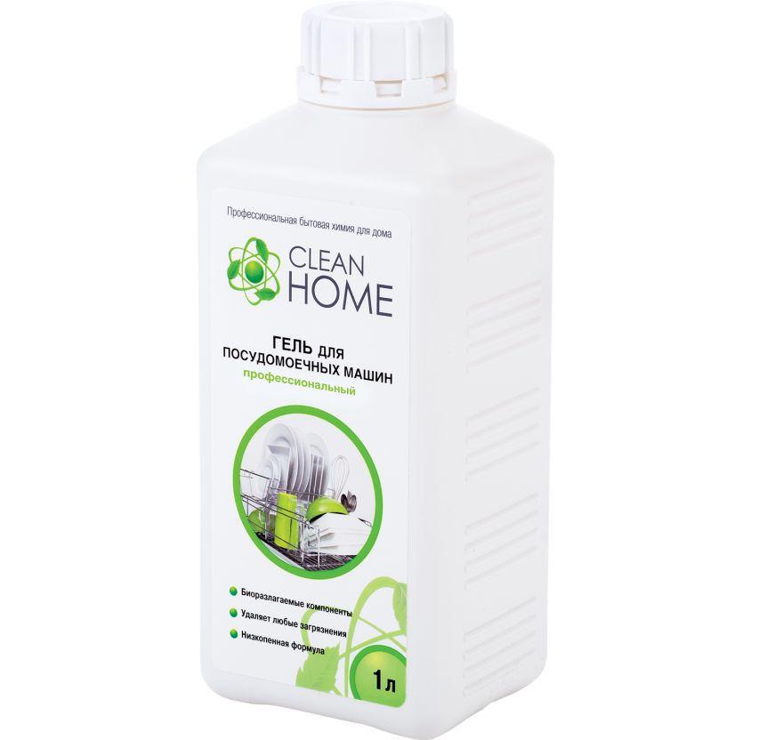 Гель для посудомоечных машин профессиональный CLEAN HOME (Клин Хоум) 1000 мл