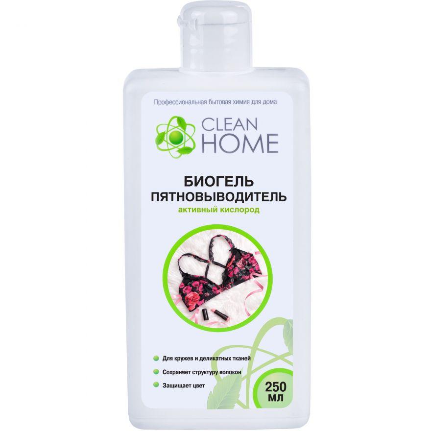 Биогель пятновыводитель активный кислород CLEAN HOME (Клин Хоум) 400 мл